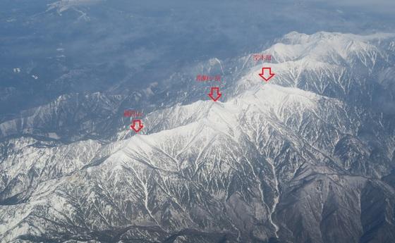 中央アルプスの山の名前.jpg