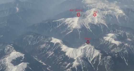 塩見岳.jpg