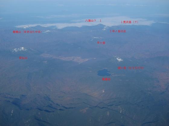 尾瀬周辺の山.jpg
