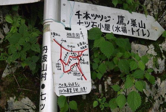 0721-380-bnk-mp.jpg