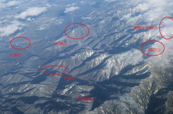 中央アルプス南側.jpg