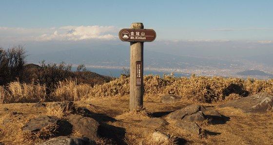 金冠山1.jpg